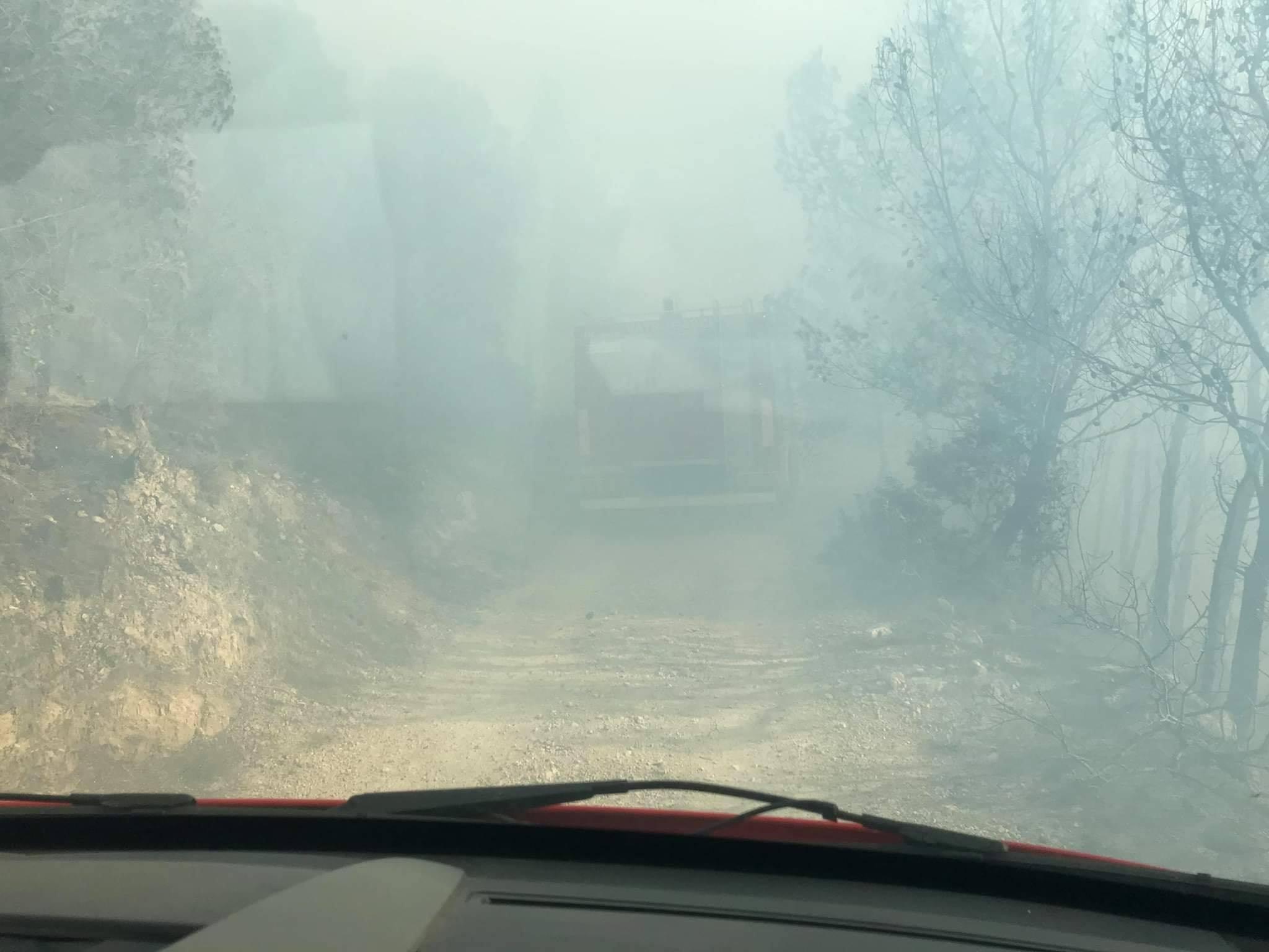 Požar | Foto: Vatrogasci - oni su naši heroji