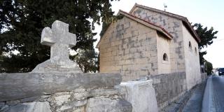 Lokalitet crkve sv. Martina: Mlečani su u Podstrani sklopili mir s hrvatskim knezom Mislavom