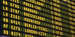 Ministarstvo vanjskih i europskih poslova: 'Odgoda putovanja u RH koja nisu nužna!'