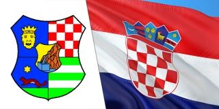 LEOPARDOVE GLAVE: Grb Dalmacije je i u grbu Zagrebačke županije