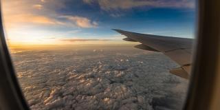 Transavia napravila izmjene na linijama prema Hrvatskoj