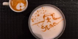 IZNENAĐENJE Kava s Marinom Šegom