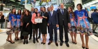 Svjetskom prvenstvu u branju maslina u Postirama nagrada za kreativno događanje godine