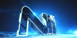 Portal N1 od jutros na meti hakera iz Kine