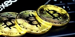 Prevario ju posrednik u prodaji kriptovalute