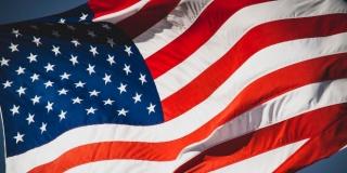Proslava 244. rođendana SAD-a