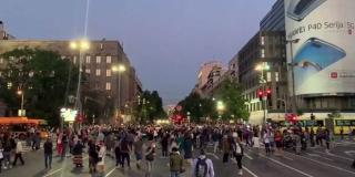 U Beogradu prosvjed ispred Skupštine zbog najavljenih mjera