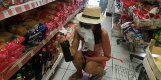 Pogledajte fotografiju 'kako se snaći bez maske u trgovini'
