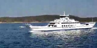 VIDEO Pogledajte pozdrav novom Jadrolinijinom trajektu 'Faros'