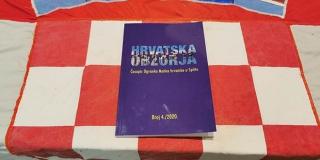Ogranak Matice hrvatske u Splitu slavi 28. Dane i 68. obljetnicu