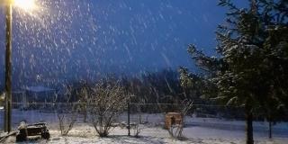 VIDEO: KATUNI BRDO Snijeg pojačava