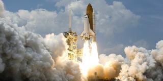 SRETAN KRAJ Izgubljena kineska raketa pala je u Indijski ocean