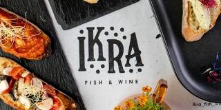 IKRA FISH & WINE Novo gastro mjesto u gradu