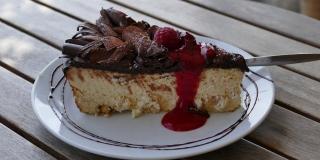 BEZ JAJA I PEĆNICE Genijalan kolač od sira i čokolade