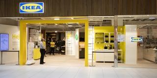 Ne propustite posjetiti novootvoreni IKEA Studio za planiranje