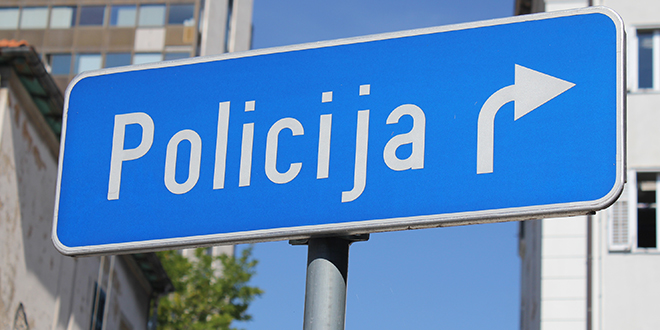 Svi koji želite postati policajci ili policajke, dođite 22. veljače ispred zgrade Policijske uprave...