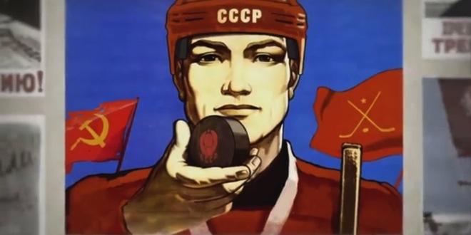 Crvena armija: Kako je nastala legendarna sovjetska hokejaška reprezentacija