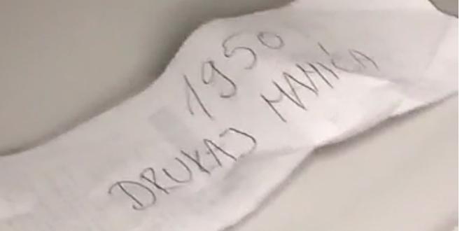 VIDEO Torcida na Anfieldu ostavila poruku Lovrenu