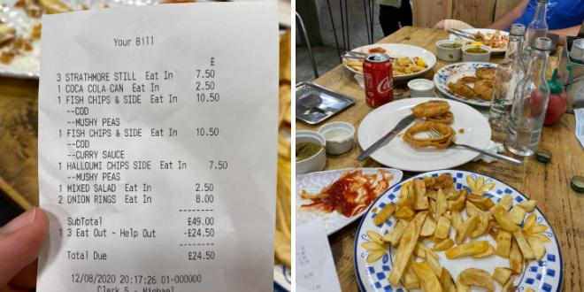 Rimca iznenadio račun u britanskom restoranu: 'Nisam imao pojma, kul'